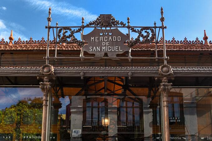 サンミゲル市場