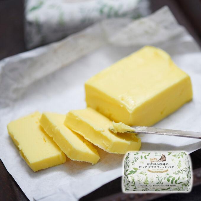 なかほら牧場のバター